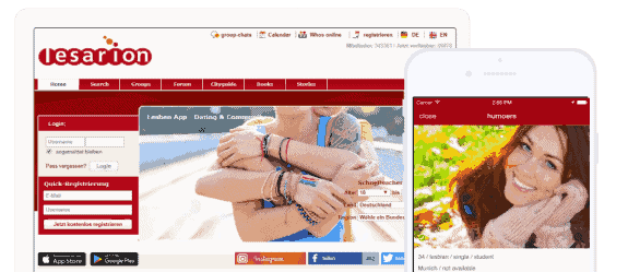 LESARION – Online Community für queere Frauen